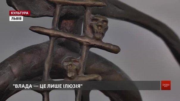 У Львові відкрили провокативну і соціально дражливу виставку скульптур Романа Домашича