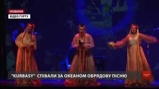 Гурт «Kurbasy» навчив американських студентів затягувати крячківську пісню «Древо»
