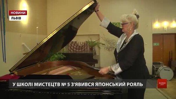 Чотири музичні школи Львова отримали нові роялі престижних марок