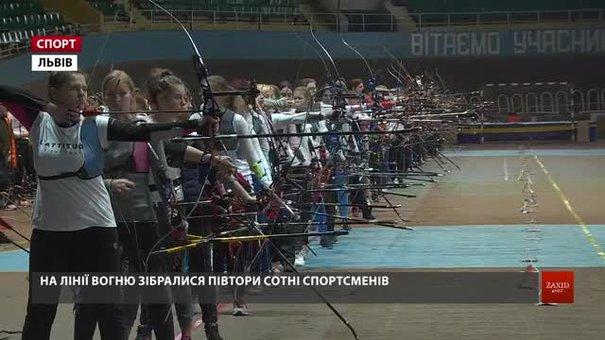 Найсильніші лучники України змагаються у Львові на національному Кубку