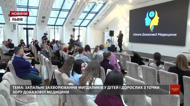 Понад 300 медиків з усієї України обговорювали у Львові доказову медицину