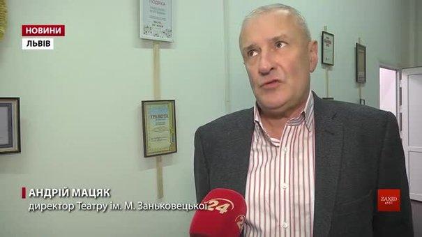 Задля реабілітації заньківчанина Олеся Федорченка ставлять благодійну виставу «Момент кохання»