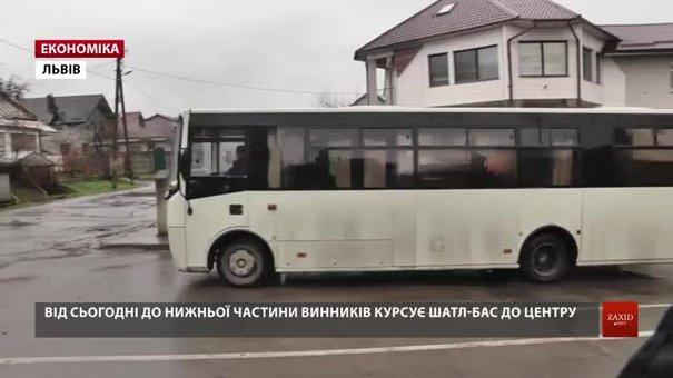 У Львівській міськраді розповіли, на які ще маршрути випустять великогабаритні автобуси