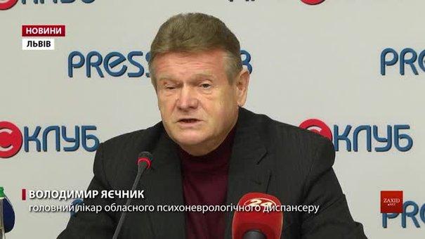 Працівники Львівського психдиспансеру вимагають припинити ліквідацію закладу