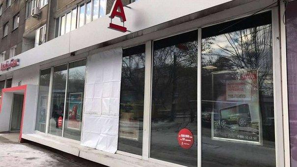 Вночі у Львові підпалили два відділення «Альфа-Банку»