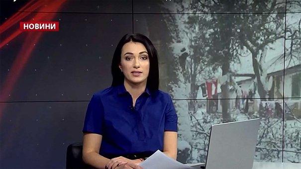 Головні новини Львова за 28 листопада