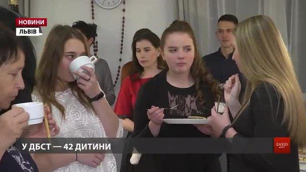 Вихованки новоствореного дитячого будинку сімейного типу у Львові поділилися своїми історіями