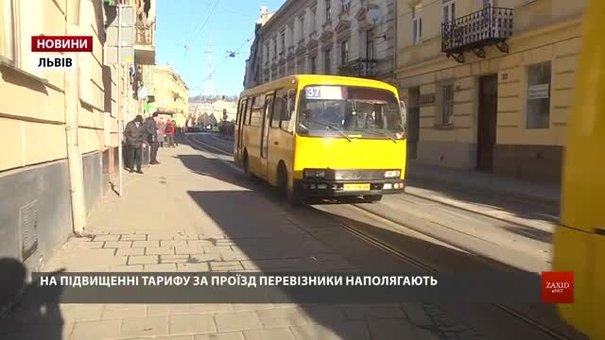 До кінця року проїзд у львівських маршрутках не подорожчає