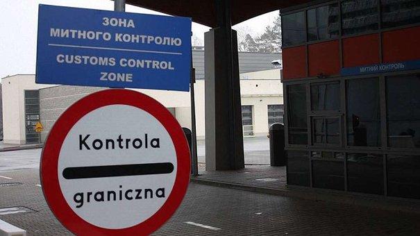 На Львівщині перші євробляхарі внесли застави за перетин кордону у режимі транзиту