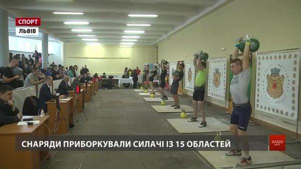 У Львові визначали наймайстерніших в Україні гирьовиків