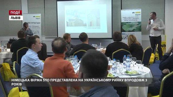Німецька фірма STO представлена на українському ринку впродовж трьох років