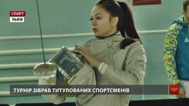 Найкращі українські фехтувальники позмагалися на національному Кубку у Львові