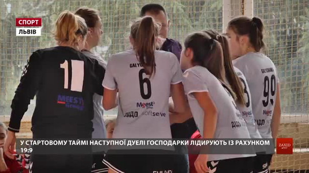 Після останніх домашніх ігор у році львівська «Галичанка» – лідер Суперліги