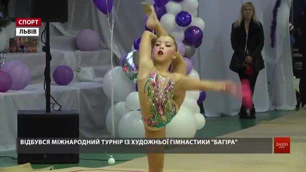Цьогоріч у Львові міжнародний турнір «Багіра» зібрав рекордну кількість гімнасток