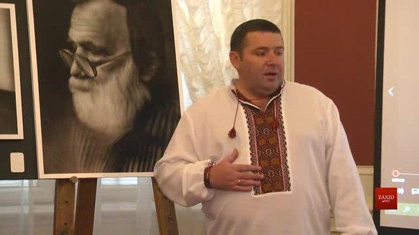 У Львові відзначили 110-ту річницю від дня народження фотомитця Ярослава Коваля