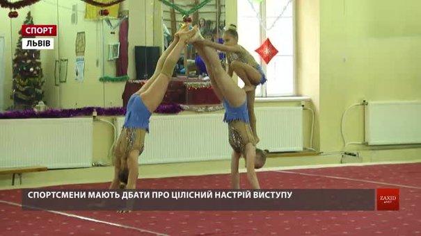 У Львові завершився масштабний Всеукраїнський турнір зі спортивної акробатики