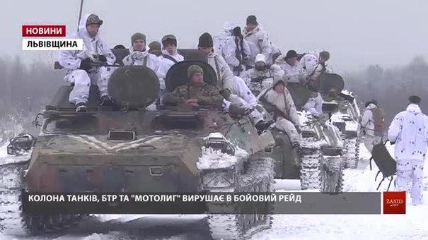 На Яворівському полігоні для бійців 24 бригади провели масштабні навчання у незвичному форматі