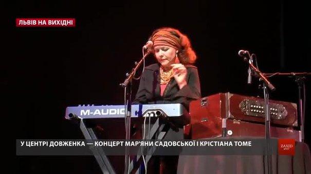 Культурні події у Львові на вихідні 22-23 грудня