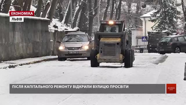 У Львові після капітального ремонту відкривають вулицю Просвіти
