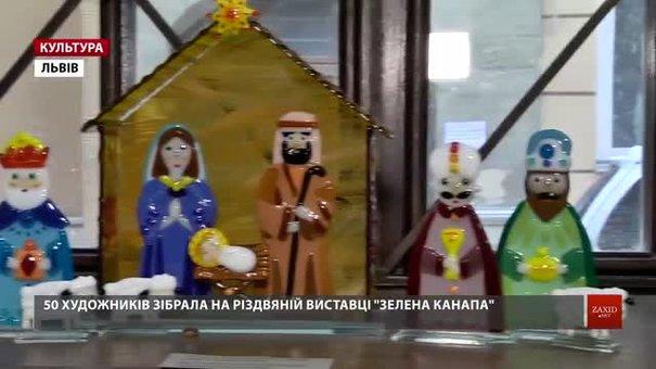 50 художників створили магію Різдва на виставці у Львові