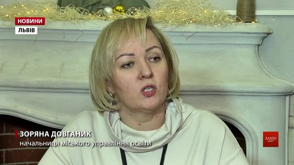 У Львові змінили дату реєстрації дітей у дитячі садки