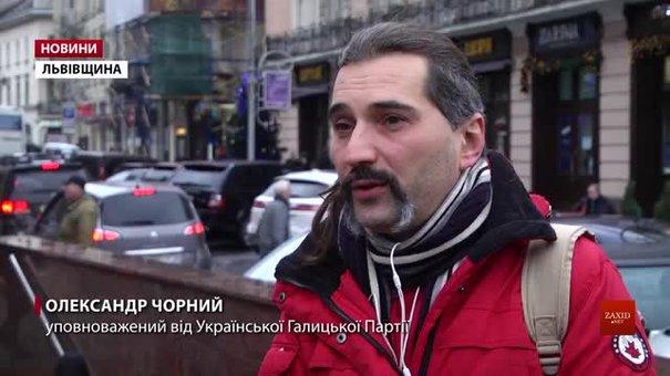 Голоси півтисячі селян не врахували на виборах до Бібрської ОТГ