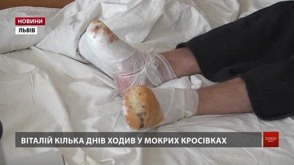 Сімом пацієнтам львівської лікарні загрожує ампутація через обмороження