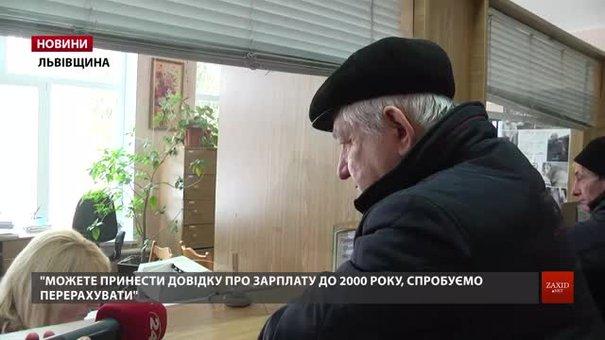 Мешканець Сокаля домігся підвищення пенсії майже на 900 грн