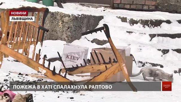 Мама дитини, що загинула під час пожежі на Львівщині, розповіла про ймовірну причину трагедії
