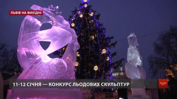 Культурні події у Львові на вихідні 12-13 січня