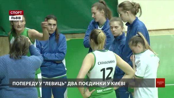 Львівські баскетболістки впевнено обіграли запорізьку «Козачку»