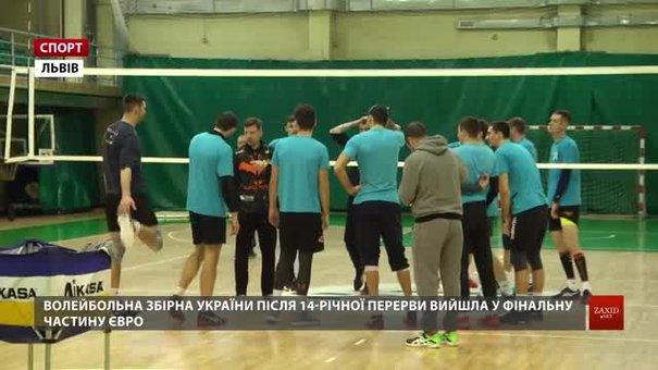 Волейболісти львівських «Кажанів» і їхній тренер долучилися до історичного досягнення збірної