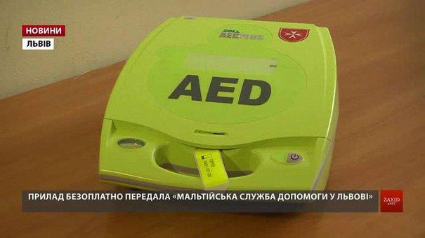 У львівській Ратуші встановлять дефібрилятор для екстреної допомоги