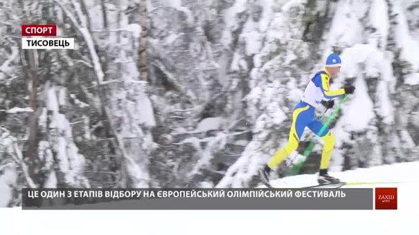 Тисовець на Львівщині приймає чемпіонат України з лижних перегонів