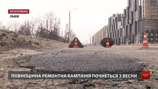 Львівські комунальники назвали причини масової ямковості на дорогах міста