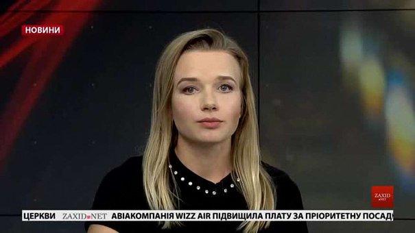 Головні новини Львова за 21 січня