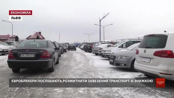 У Львові власники розмитнених «євроблях» починають займати чергу за українськими номерами з ночі
