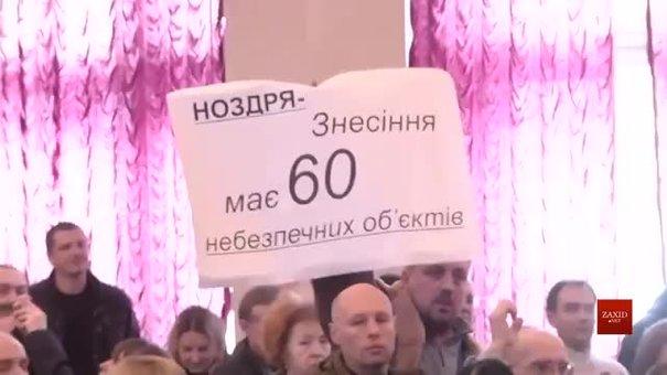 У Львові спробували зірвати громадські слухання щодо будівництва сміттєпереробного заводу