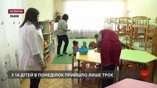 Експерти назвали причини масового зараження дітей у яслах львівського дитсадка