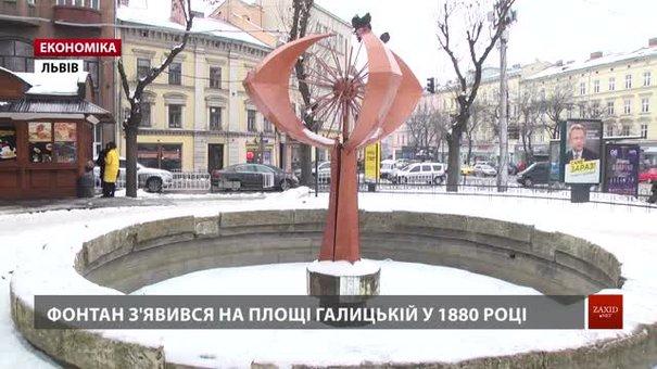 У центрі Львова відремонтують фонтан за 4 млн грн