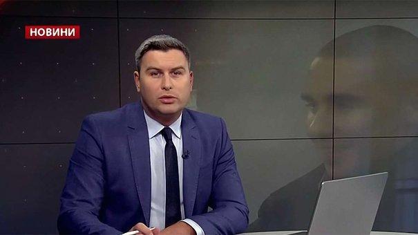 Головні новини Львова за 29 січня