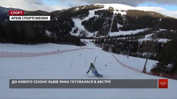 Львівська гірськолижниця Ольга Книш представить Україну на чемпіонаті світу