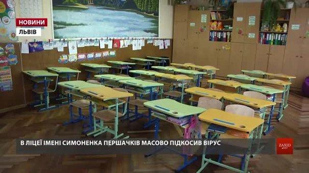 У львівських школах можуть оголосити карантин через ГРВІ та грип