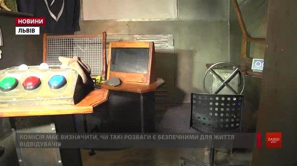 У Львові почали перевірку квест-кімнат