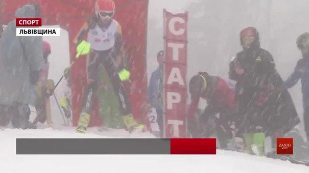 На Львівщині стартували міжнародні змагання лижників зі спеціального слалому
