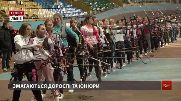 У Львові найкращі лучники України змагаються за путівки на чемпіонат Європи