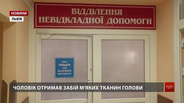 Львів'янина, на якого впала штукатурка, від серйозної травми врятувала шапка