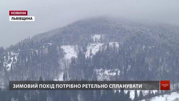 Як не замерзнути взимку в горах. Поради рятувальників