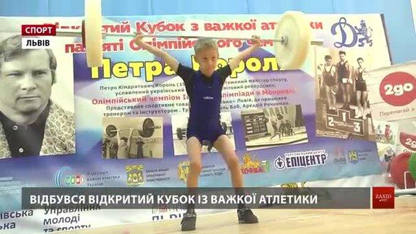 У Львові визначали найдужчих важкоатлетів на Меморіалі олімпійського чемпіона Петра Короля