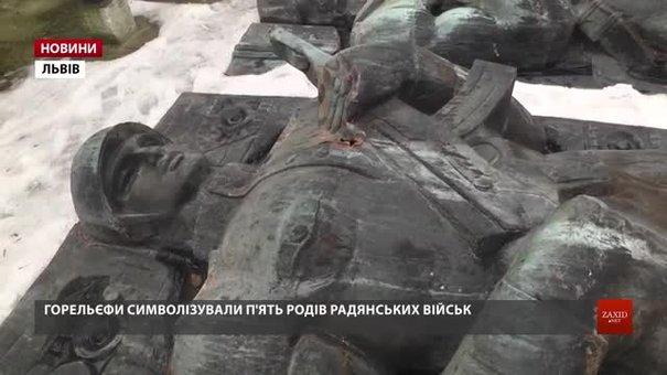 Демонтовані барельєфи львівського Монументу слави передали в музей «Територія терору»